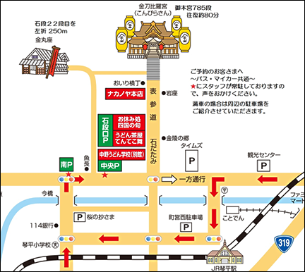 map_kotohira