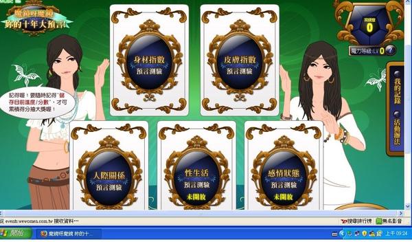 3good美人2-1.jpg