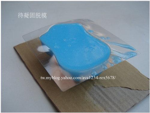 皂5.jpg