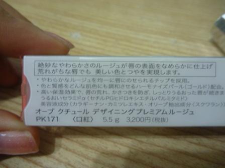 P1010502.JPG