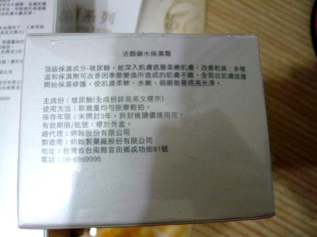 P1190328.JPG