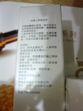 P1190329.JPG
