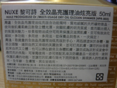 P1180077.JPG