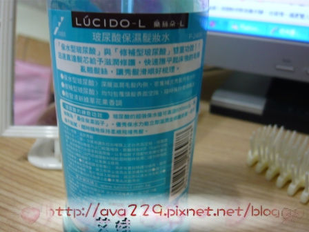 P1180734.JPG