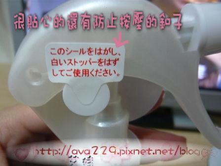 P1180757.JPG
