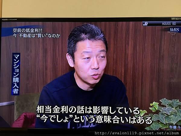IMG_7639.JPG