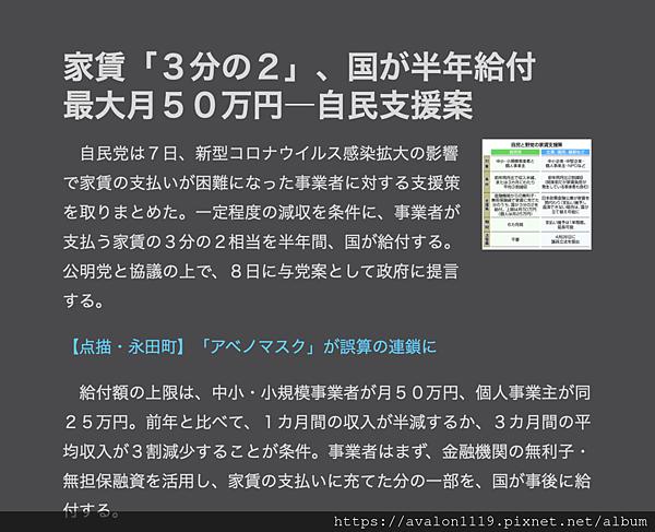 スクリーンショット 2020-05-09 12.43.53.png