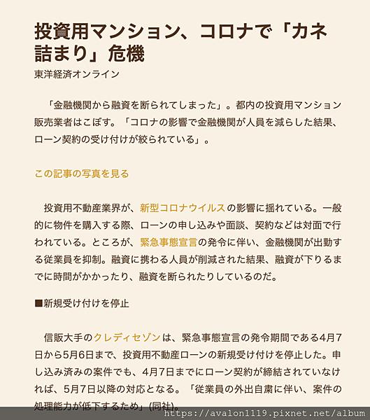 スクリーンショット 2020-05-11 11.40.19.png