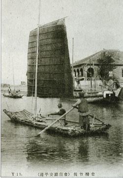安平港的竹筏