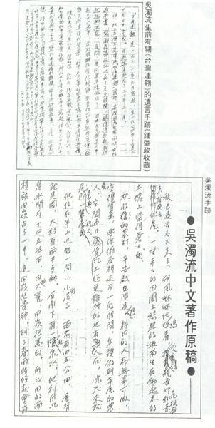 Mr.-Wu02.jpg