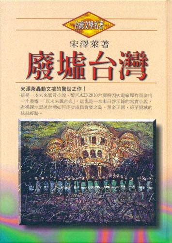 BA82-book.jpg