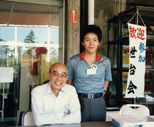 王育德先生攝於日本世台會