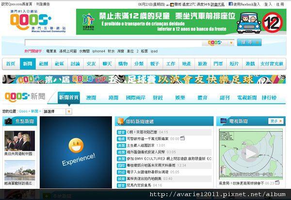 news_macau.jpg
