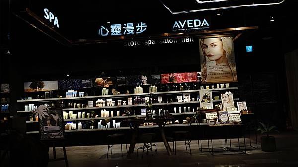 心靈漫步AVEDA│金典綠園道(花藝生活美學)