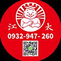 江太日式盒餐0932947260