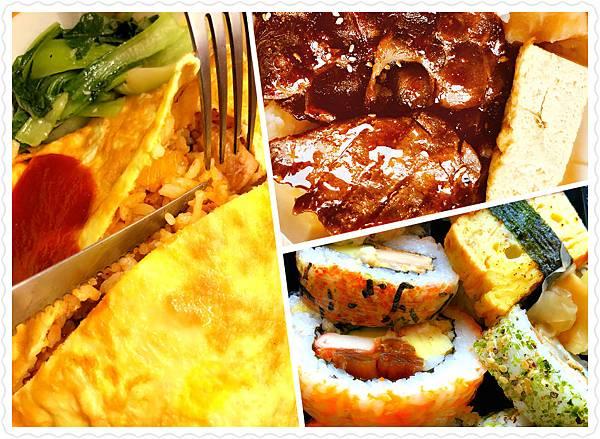 food-jit.jpg