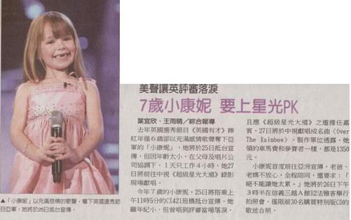Chinatimes0422