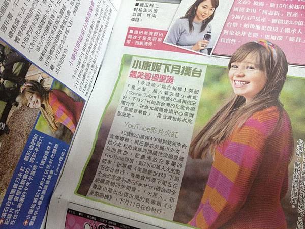 Nov222012-自由時報+蘋果日報