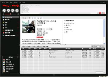 pmumo_kiyama.jpg