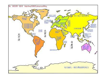 goodgo_map.jpg