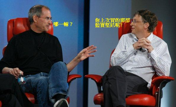 Steve Jobs & Bill Gates14