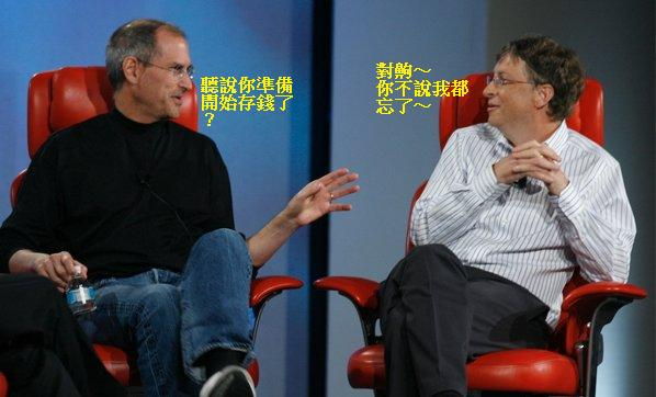 Steve Jobs & Bill Gates15