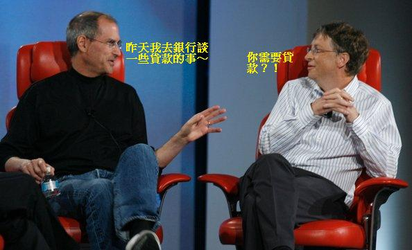 Steve Jobs & Bill Gates5