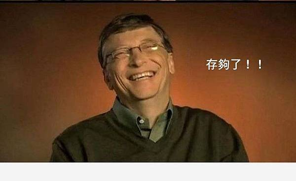 Bill Gates save money3