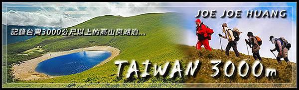 TAIWAN 3000m