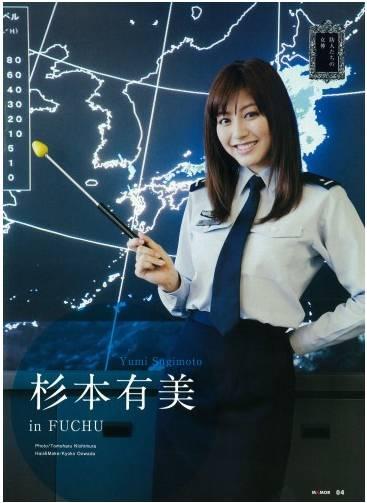 日本自衛隊月刊 (2).jpg