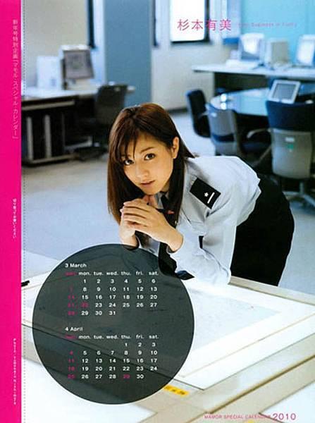 日本自衛隊月刊 (20).jpg