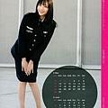 日本自衛隊月刊 (21).jpg