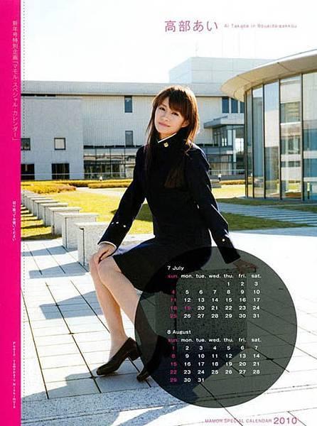 日本自衛隊月刊 (22).jpg