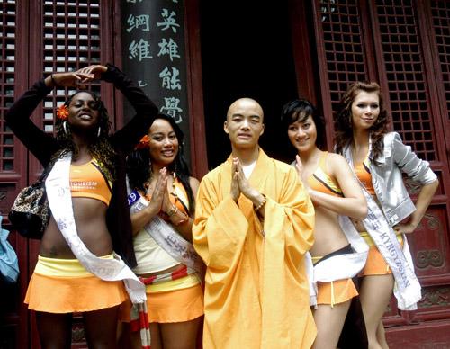 中國和尚與尼姑 (2).jpg
