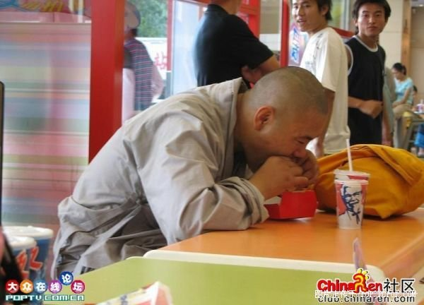 中國和尚與尼姑 (13).jpg