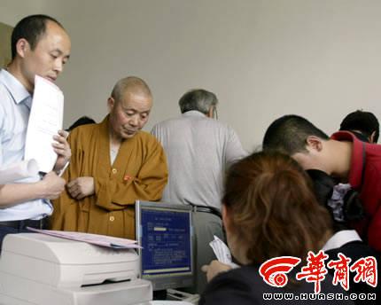 中國和尚與尼姑 (17).jpg