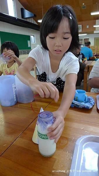 日本小孩進餐 (8).jpg