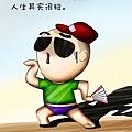 小人物大道理 (3).jpg