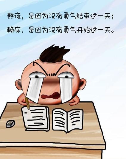 小人物大道理 (5).jpg