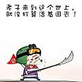 小人物大道理 (7).jpg