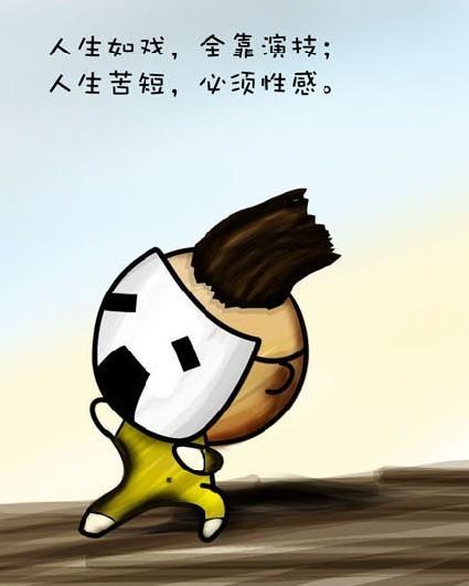 小人物大道理 (10).jpg