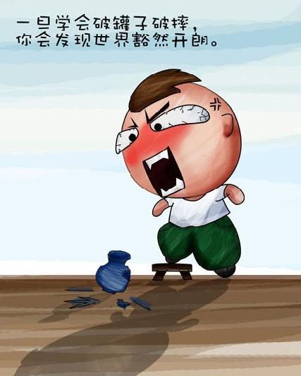 小人物大道理 (11).jpg