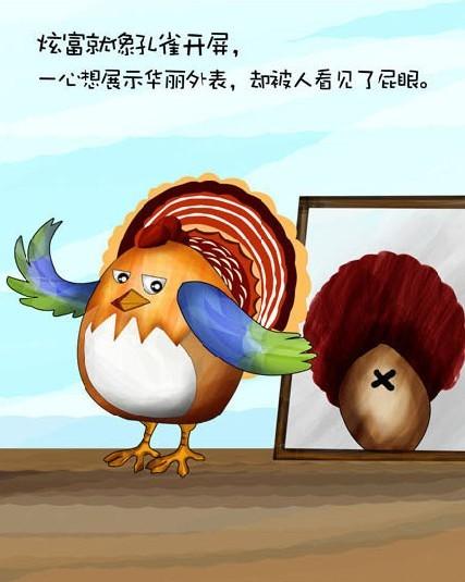 小人物大道理 (12).jpg