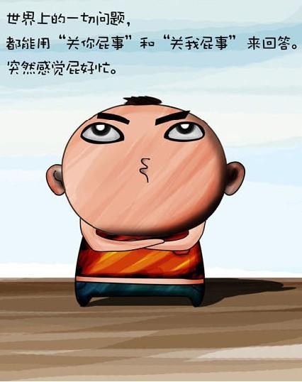 小人物大道理 (13).jpg