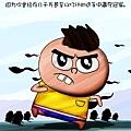 小人物大道理 (15).jpg