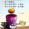 小人物大道理 (17).jpg