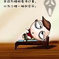 小人物大道理 (19).jpg