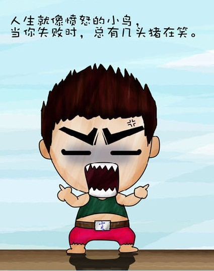 小人物大道理 (20).jpg