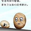 小人物大道理 (24).jpg