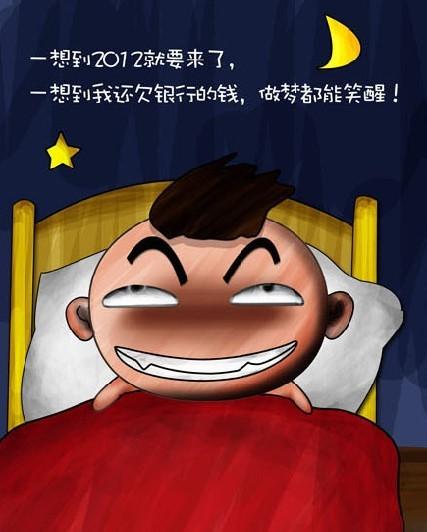 小人物大道理 (25).jpg